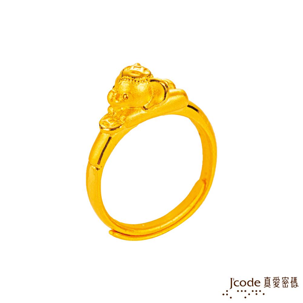 J'code真愛密碼 萌萌招財象黃金戒指