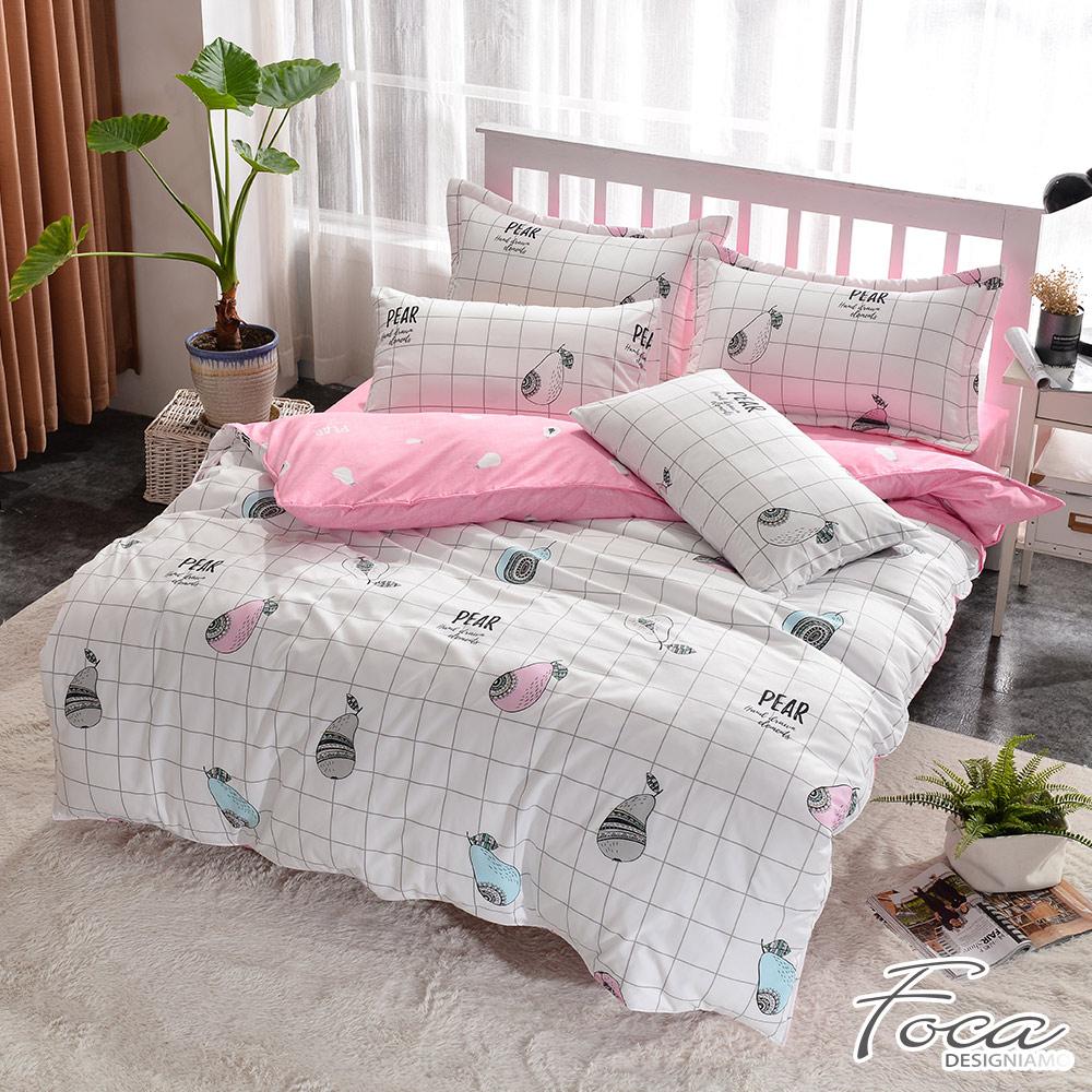 FOCA 瑪格利特  雙人-北歐風活性印染100%雪絨棉四件式薄被套床包組