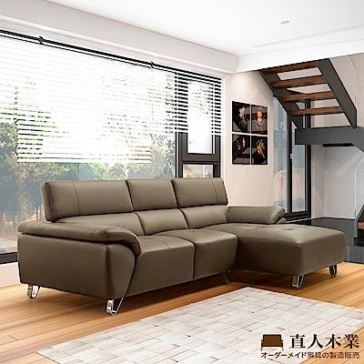 日本直人木業-COCO經典可調整靠枕半牛皮L型沙發(百搭米灰色)