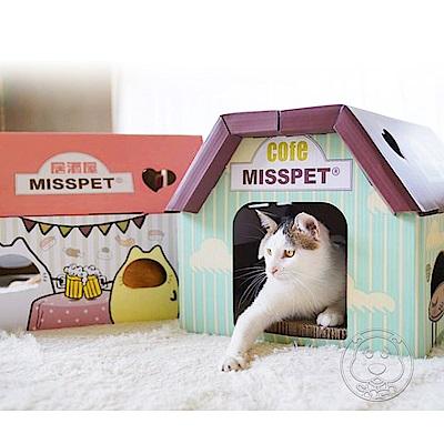 MISSPET》居酒屋|咖啡屋貓抓板45*40*35cm