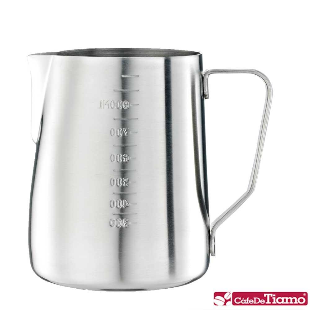 Tiamo 專業內外刻度不鏽鋼拉花杯950cc-砂光款(HC7085)