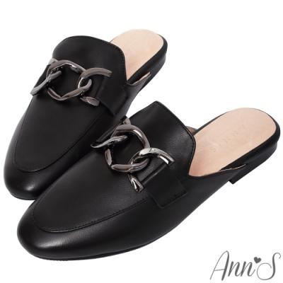 Ann'S個性立體粗鍊質感真小羊皮穆勒鞋-黑(版型偏小)