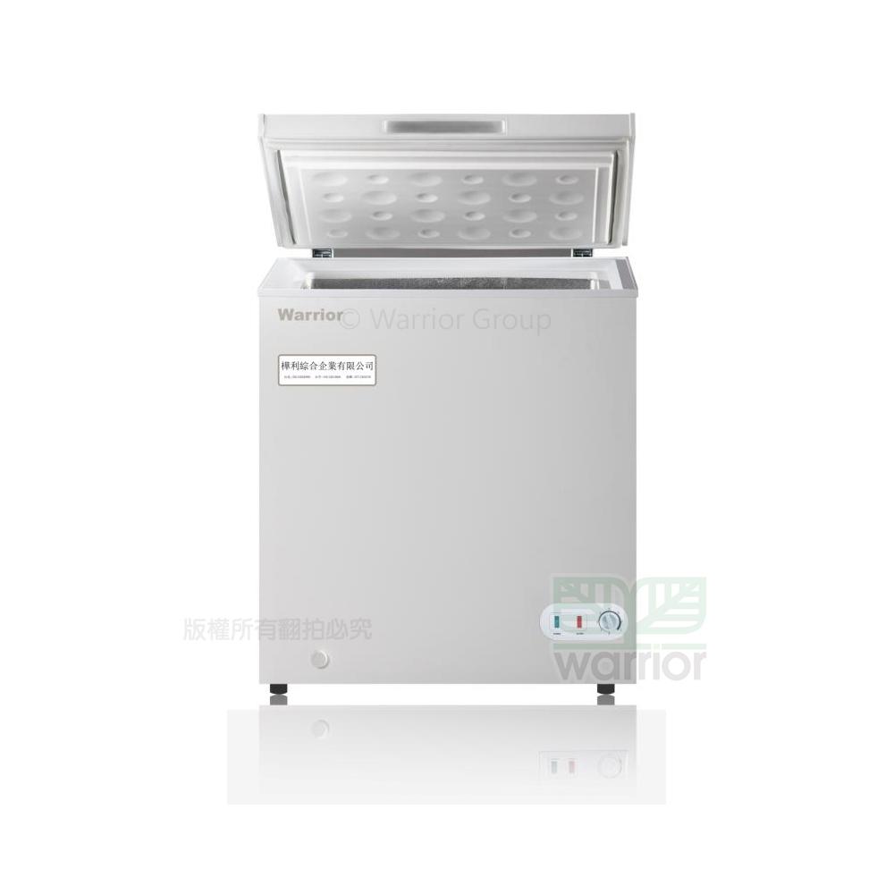 Warrior 樺利 152公升臥式冷凍櫃 BD155