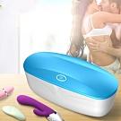 情趣玩具紫外線消毒清潔盒