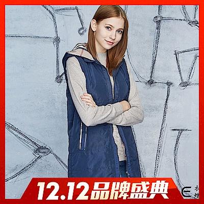 【YIDIE衣蝶】休閒輕便連帽長版背心-藍
