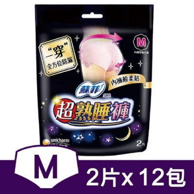 蘇菲 超熟睡內褲型衛生棉(M)(2片x12包) 箱購