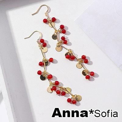 【3件5折】AnnaSofia 虹莓果實流蘇串 長型耳針耳環(金紅系)