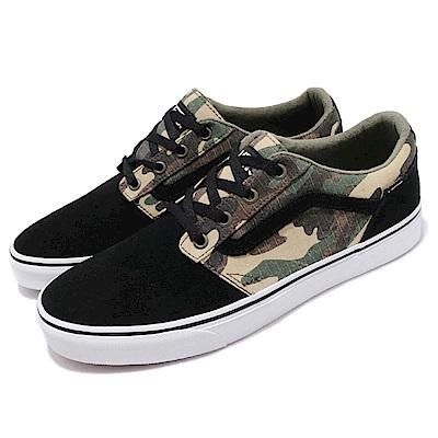 Vans 滑板鞋 Chapman Stripe 男鞋