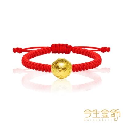 今生金飾 小錢珠 純黃金串珠彌月手繩