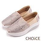 CHOiCE 舒適渡假休閒 不規則燙鑽布面休閒包鞋-粉膚