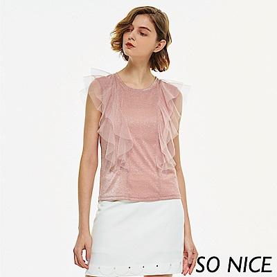 SO NICE浪漫銀蔥荷葉上衣