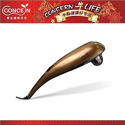 Concern 康生 摩力刮痧按摩棒-咖啡金 CON-7161