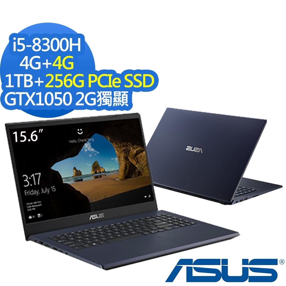 ASUS F571GD 15吋筆電 i5-8300H/8G/1T+256G/GTX1050
