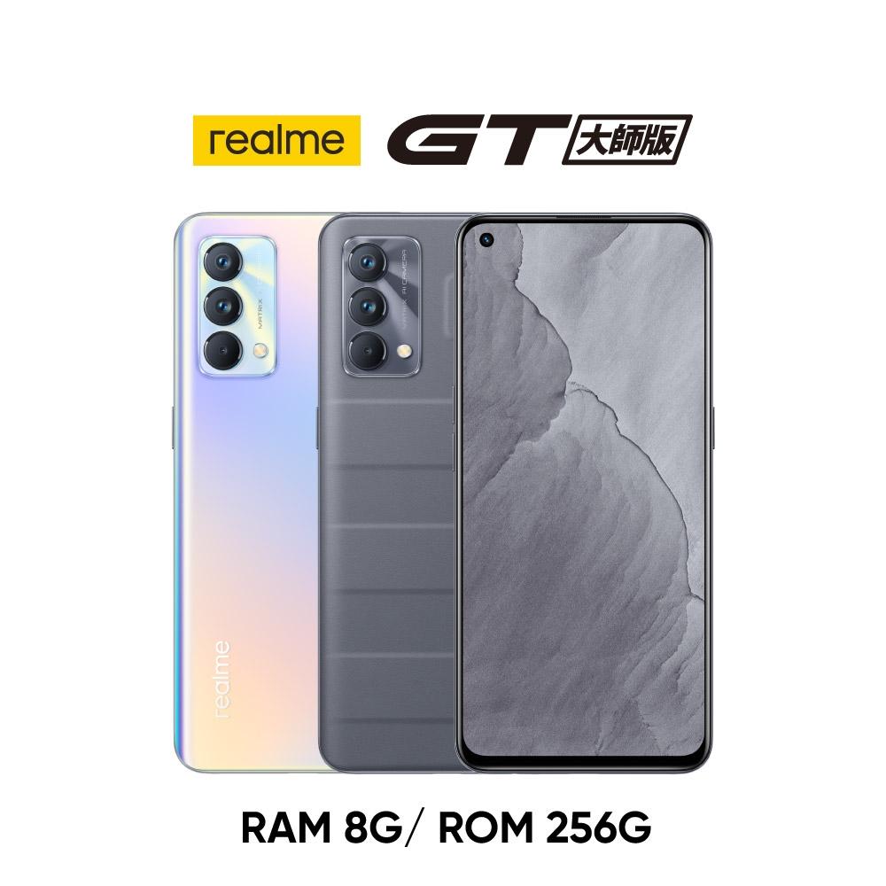 realme GT 大師版 5G (8G/256G) S778G 性能影像旗艦機
