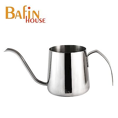Bafin House 不鏽鋼細口壺 350ml (KT-03521)
