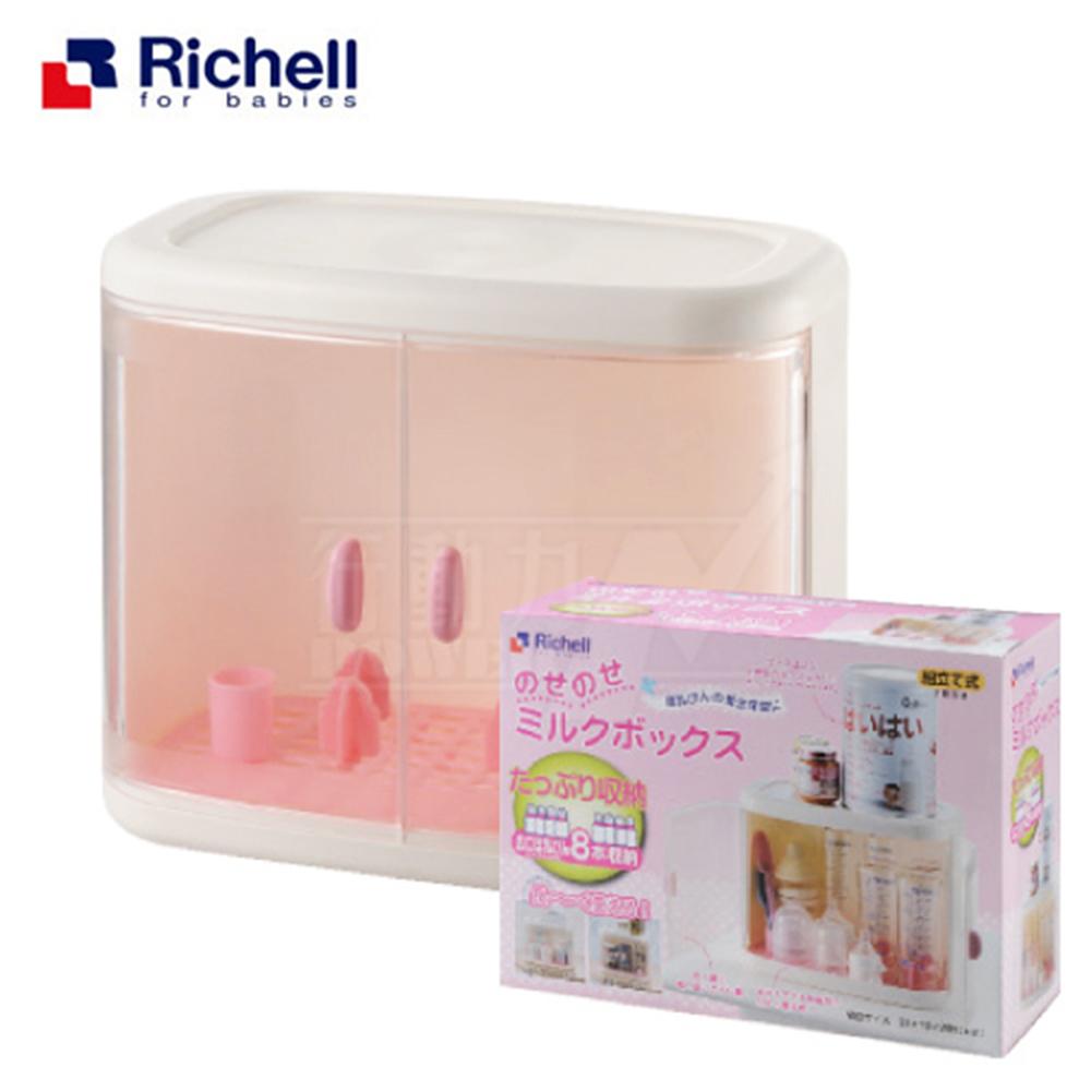 【任選】日本《Richell-利其爾》組合平頂雙層奶瓶收納箱【新款新設計】