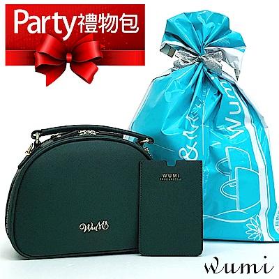 禮物包-哈妮露十字紋手提斜背包組 棕櫚綠 @ Y!購物