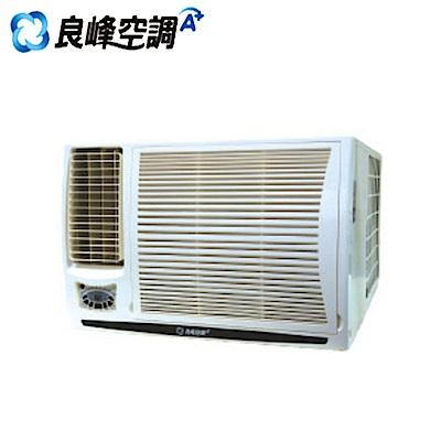 renfoss良峰8-10坪左吹冷暖窗型冷氣GTW-562LHA
