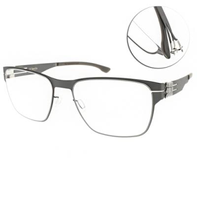 ic!berlin眼鏡  德國薄鋼質感紳士款/霧灰#HANNES S. BOULDER DASH