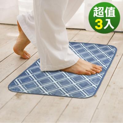 【格藍傢飾】新潮流舒壓吸水防滑地墊3入組(4色可選)-1111精選商品