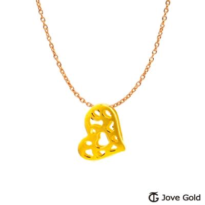 Jove Gold 漾金飾 心有所屬黃金墜子 送項鍊