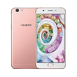 【福利品】OPPO F1S (3G/32G) 智