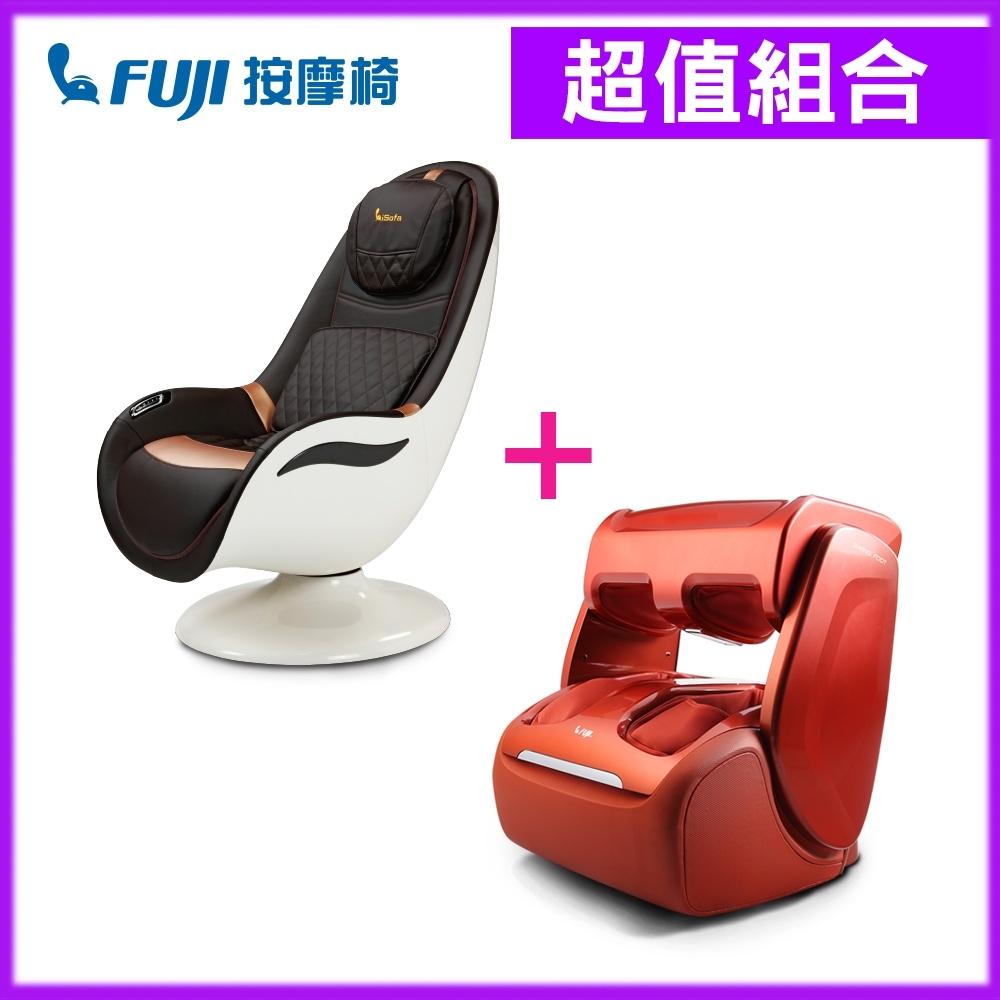 FUJI 愛沙發按摩椅 FG-906 + 愛膝足護腿機 FG-107A 組合