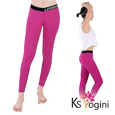 KS yogini 點點反光印 彈力修身運動褲 瑜珈褲 紫底大圓點
