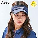 ADISI COOL鈦速乾訓練空心帽AS19033 / 深藍