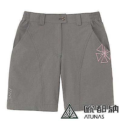 【ATUNAS 歐都納】女款吸溼排汗透氣休閒居家短褲A1-PA1118W深灰