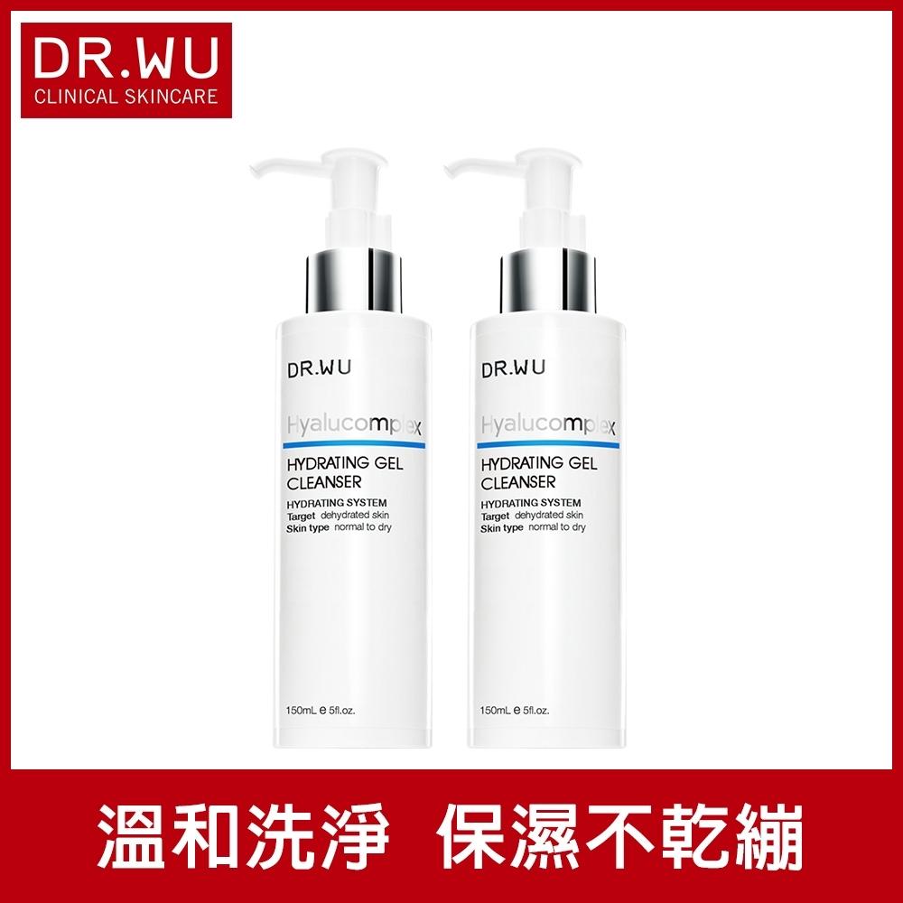 (買一送一) DR.WU玻尿酸保濕潔顏凝露150ML