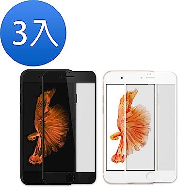 iPhone 6/6S 絲印 滿版 高清防窺 玻璃膜-超值三入組
