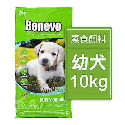 Benevo 倍樂福 - 英國素食認證低敏幼犬飼料10kg