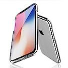 JTLEGEND iPhone X 自我修復保護殼
