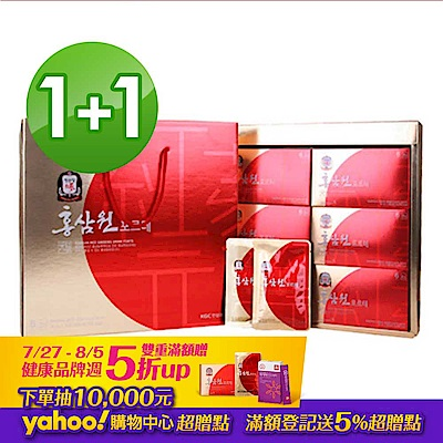 2組可折折價券【正官庄】高麗蔘元Forte 禮盒(50mlx30包)/盒(買一送一) 效期至2021/02/25