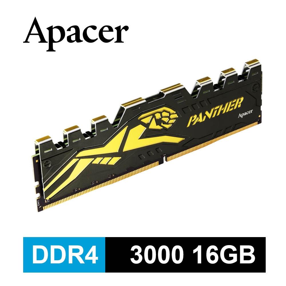 Apacer Panther Golden DDR4 3000 16G 黑豹桌上型超頻記憶體