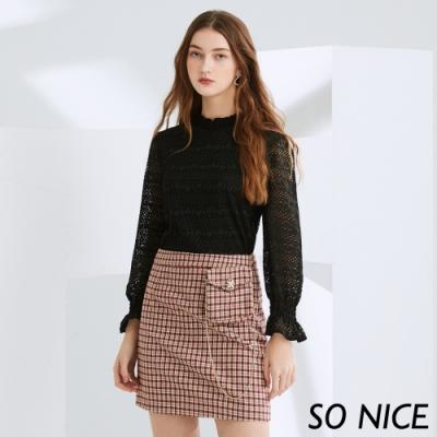 SO NICE可拆式立體口袋格紋窄裙