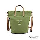 Kiiwi O! dailybag | 兩用帆布隨身包 綠