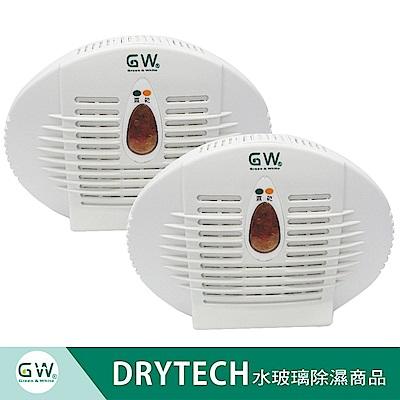 GW 水玻璃 無線式迷你除溼機(大) E-500 (2入)