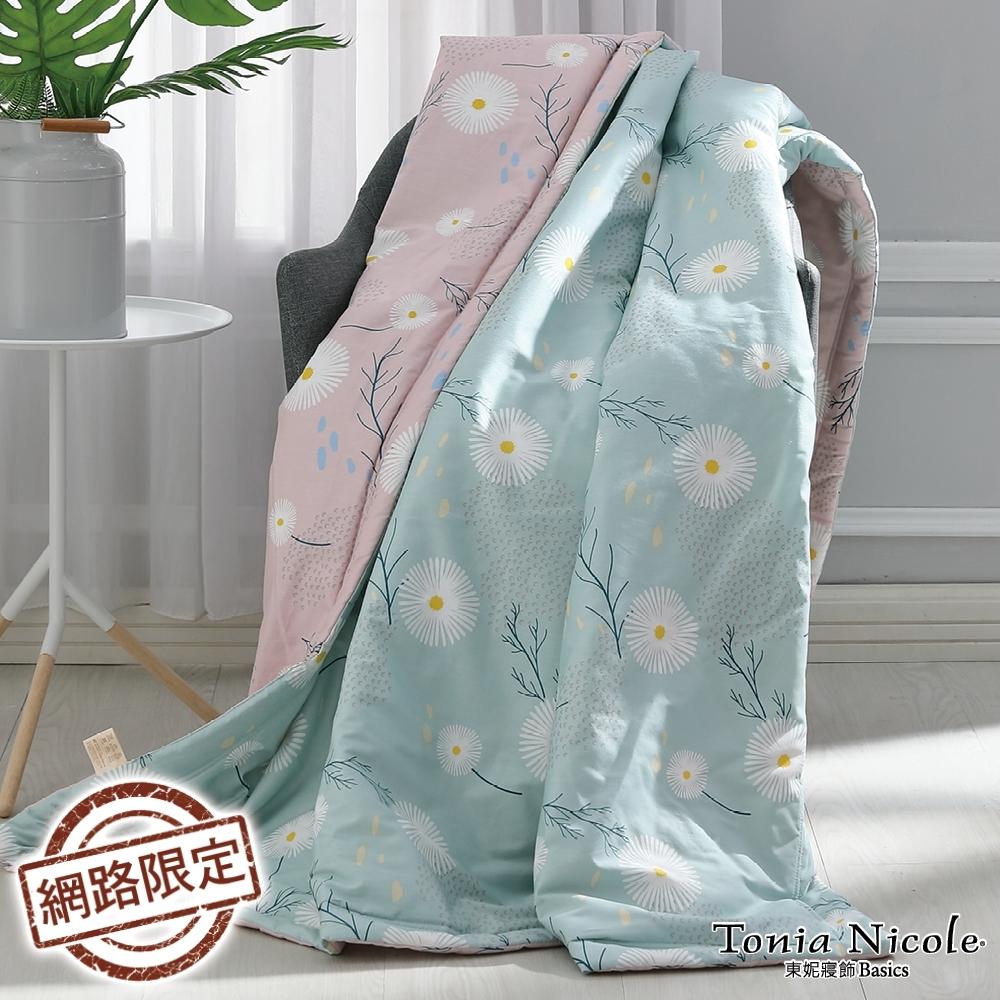 Tonia Nicole東妮寢飾 微光蒔花100%精梳純棉涼被(單人)+精梳棉枕套2入(隨機)