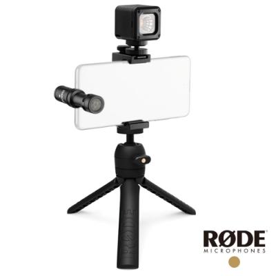 RODE Vlogger Kit USB-C Edition 手機直播套組 RDVLOGVMMC 公司貨