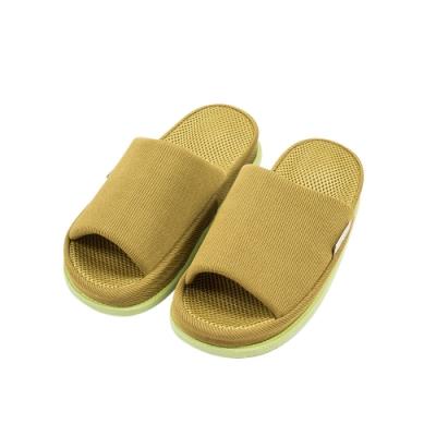 樂嫚妮 腳底舒壓穴道按摩室內拖鞋-生理-鞋長26cm