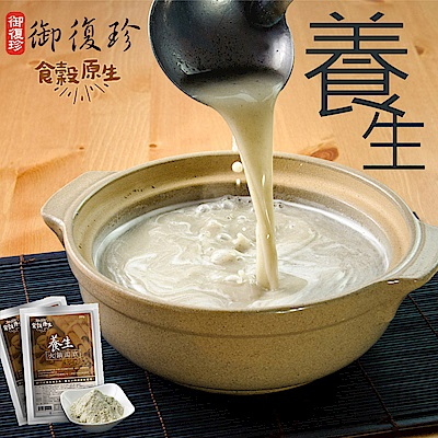 御復珍 食穀原生養生火鍋底粉3包組(200g)