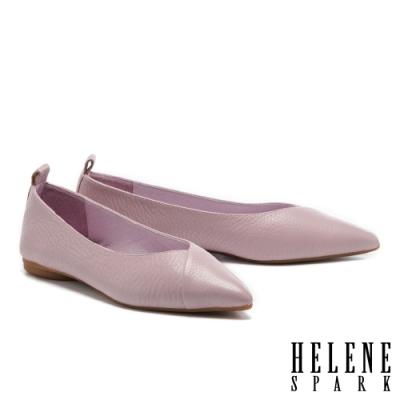 平底鞋 HELENE SPARK 極簡百搭全真皮尖頭平底鞋-紫
