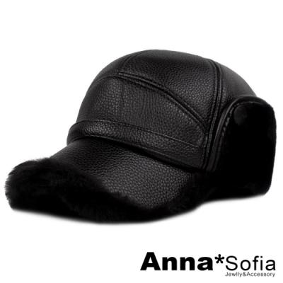 【2件69折】AnnaSofia 荔枝紋革絨毛加厚 超保暖護耳棒球帽軍帽(黑色)