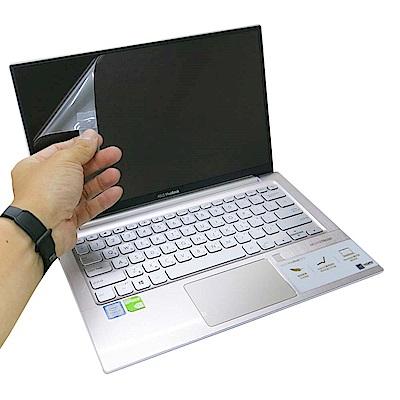 EZstick ASUS S330 S330UN 專用 螢幕保護貼
