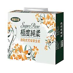 Superpure極度純柔抽取式花紋衛生紙100抽84包/箱