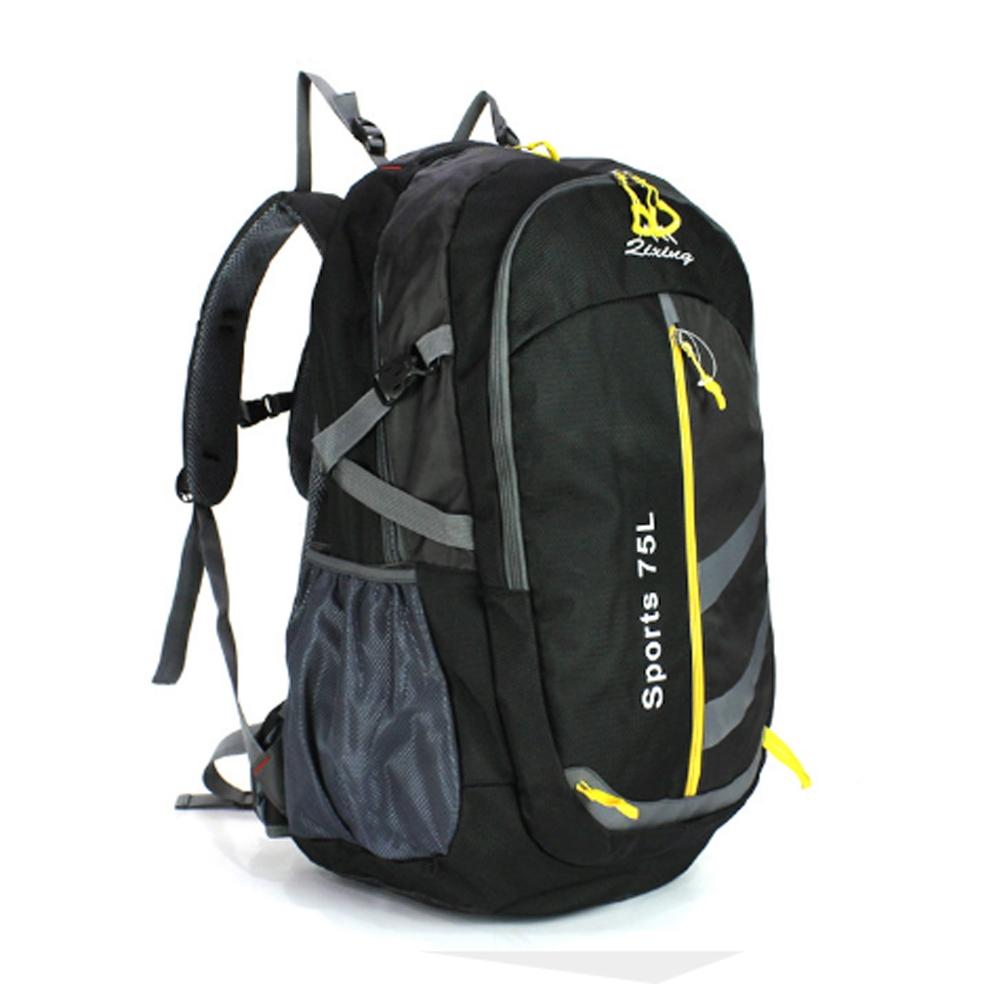 MY2201BK超大容量75L登山包防水肩包旅行包黑色