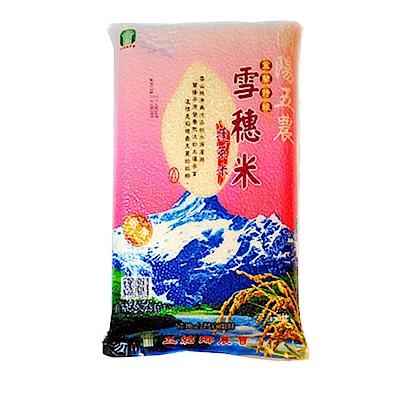 蘭陽五農 雪穗米-蓬萊 3kg