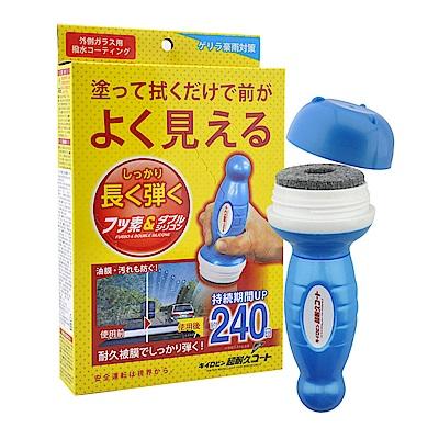 日本Prostaff超耐久撥水護膜劑